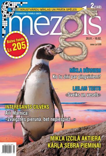 MEZGLS Nr. 2 2009