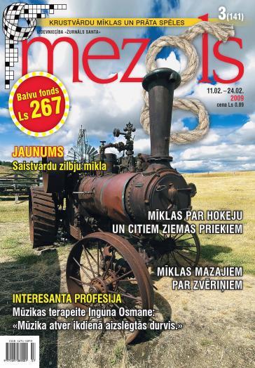 MEZGLS Nr. 3 2009
