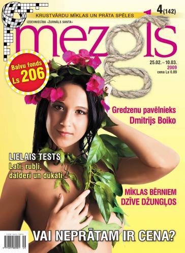 MEZGLS Nr. 4 2009
