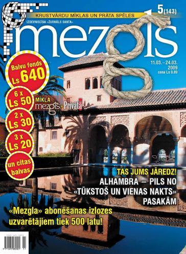 MEZGLS Nr. 5 2009