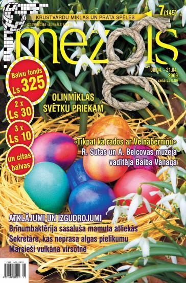 MEZGLS Nr. 7 2009