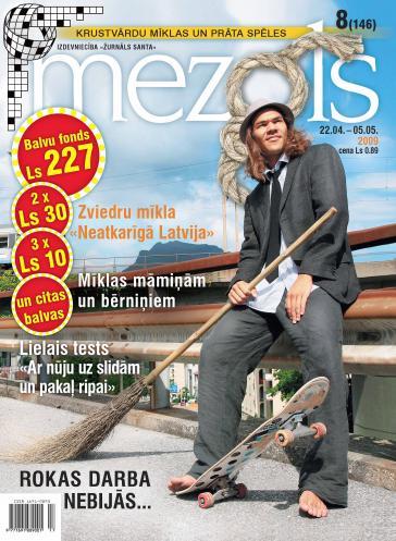 MEZGLS Nr. 8 2009