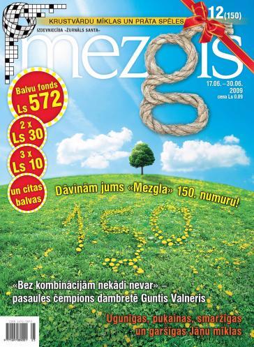 MEZGLS Nr. 12 2009