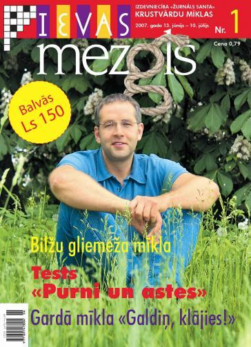 IEVAS MEZGLS Nr. 1 2007