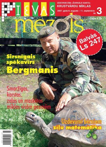 IEVAS MEZGLS Nr. 3 2007