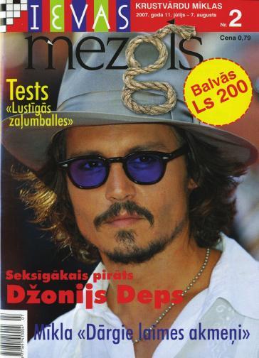 IEVAS MEZGLS Nr. 2 2007