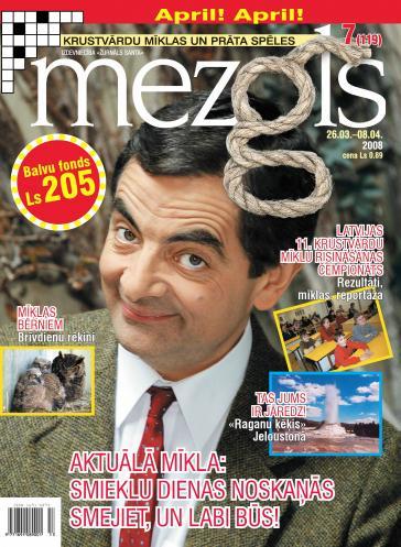 MEZGLS Nr. 7 2008