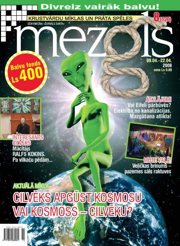 MEZGLS Nr. 8 2008