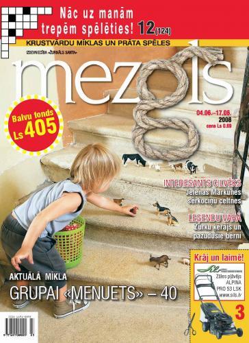 MEZGLS Nr. 12 2008