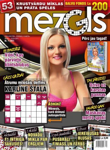 MEZGLS Nr. 7 2011