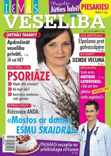 IEVAS VESELĪBA Nr. 8 2011