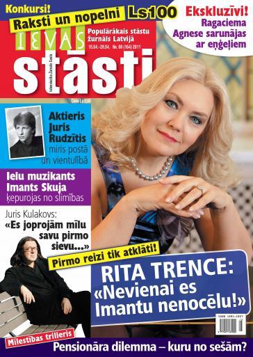 IEVAS STĀSTI Nr. 8 2011