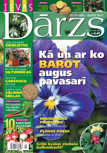IEVAS DĀRZS Nr. 1 2011