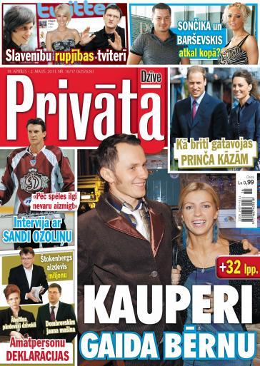 PRIVĀTĀ DZĪVE Nr. 16/17 2011