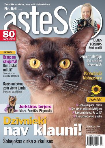 ASTES Nr. 5 2011