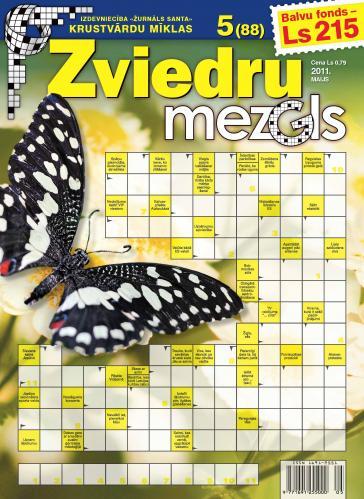 ZVIEDRU MEZGLS Nr. 5 2011