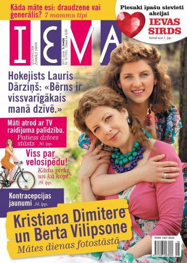 IEVA Nr. 18 2011