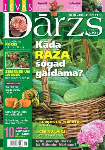 IEVAS DĀRZS Nr. 2 2011