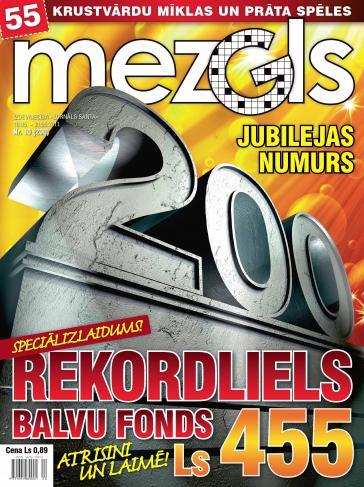 MEZGLS Nr. 10 2011