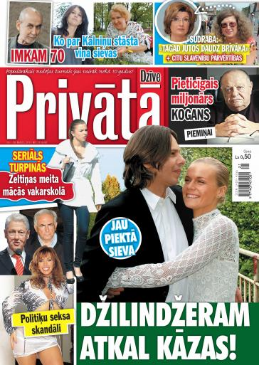 PRIVĀTĀ DZĪVE Nr. 21 2011