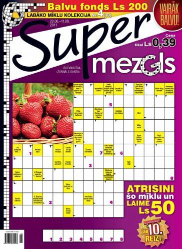 Supermezgls Nr. 4 2011