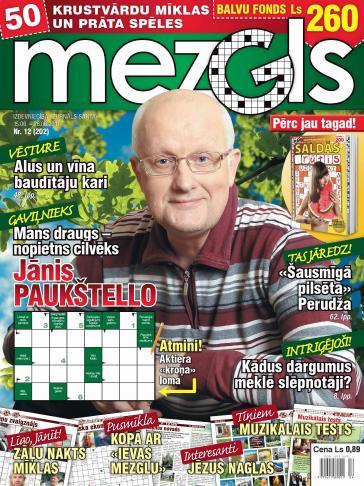 MEZGLS Nr. 12 2011