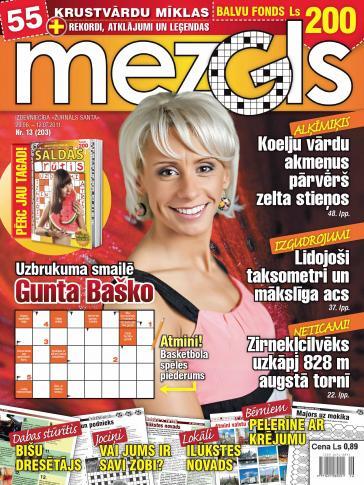 MEZGLS Nr. 13 2011