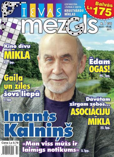 IEVAS MEZGLS Nr. 7 2011