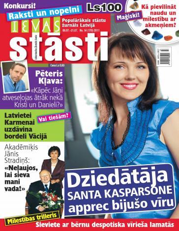 IEVAS STĀSTI Nr. 14 2011