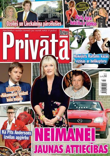 PRIVĀTĀ DZĪVE Nr. 27 2011