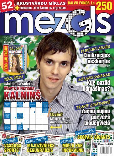 MEZGLS Nr. 14 2011