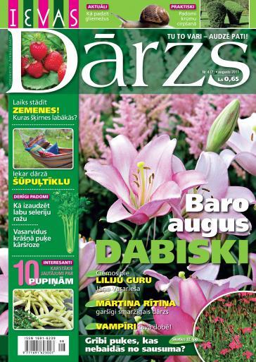 IEVAS DĀRZS Nr. 4 2011