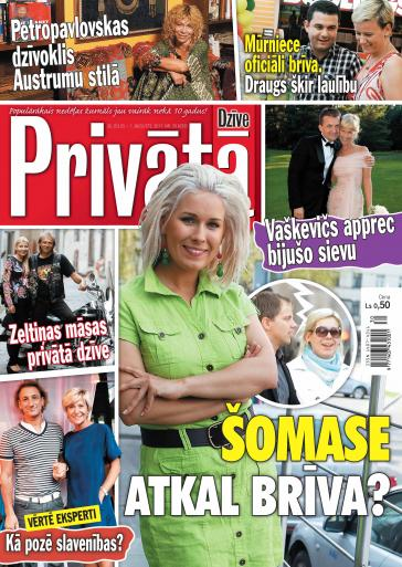 PRIVĀTĀ DZĪVE Nr. 30 2011