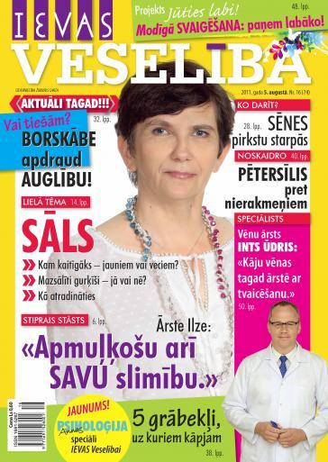 IEVAS VESELĪBA Nr. 16 2011