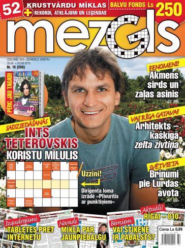 MEZGLS Nr. 16 2011