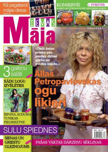 IEVAS MĀJA Nr. 16 2011