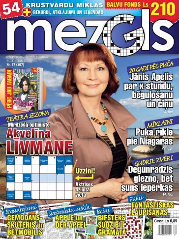 MEZGLS Nr. 17 2011