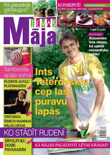 IEVAS MĀJA Nr. 18 2011