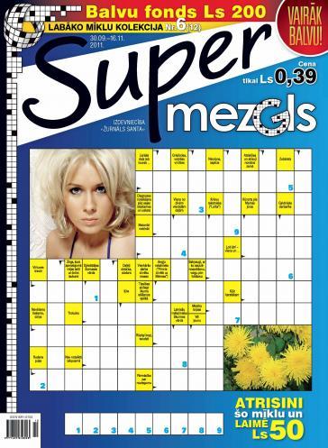 Supermezgls Nr. 6 2011