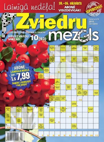 ZVIEDRU MEZGLS Nr. 10 2011