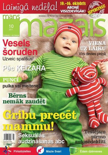 MANS MAZAIS Nr. 10 2011