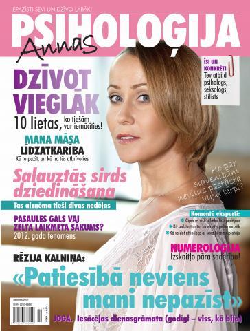 ANNAS PSIHOLOĢIJA Nr. 2 2011