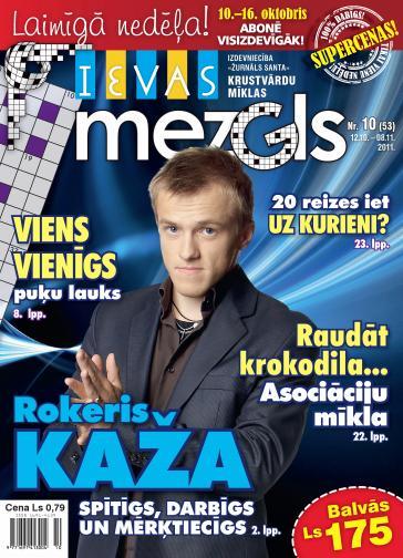 IEVAS MEZGLS Nr. 10 2011