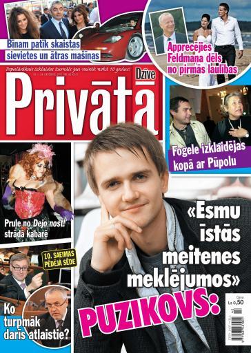 PRIVĀTĀ DZĪVE Nr. 42 2011
