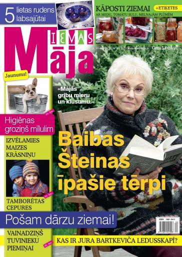 IEVAS MĀJA Nr. 21 2011