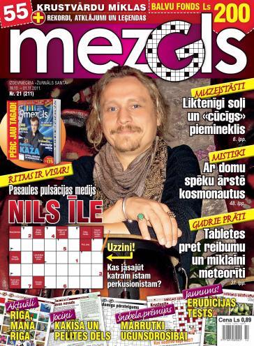 MEZGLS Nr. 21 2011