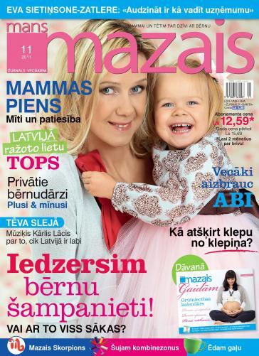 MANS MAZAIS Nr. 11 2011