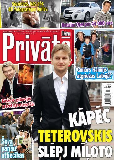PRIVĀTĀ DZĪVE Nr. 43 2011