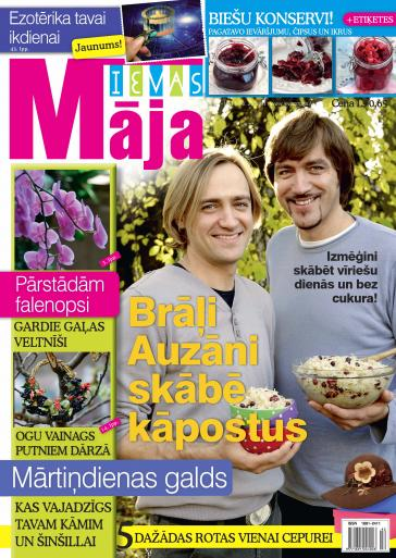 IEVAS MĀJA Nr. 22 2011