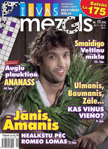 IEVAS MEZGLS Nr. 11 2011